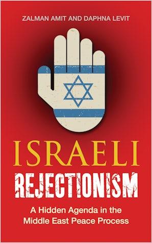 Israeli Rejectionism
