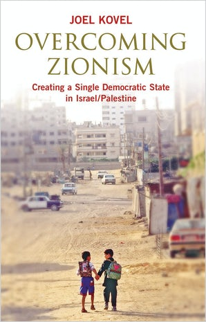 Overcoming Zionism